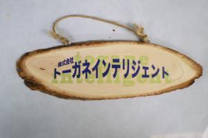 メイン画像:木部印刷