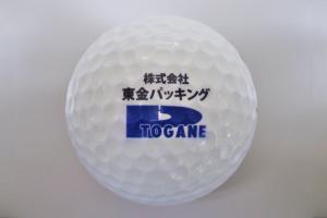 メイン画像:ゴルフボール印刷