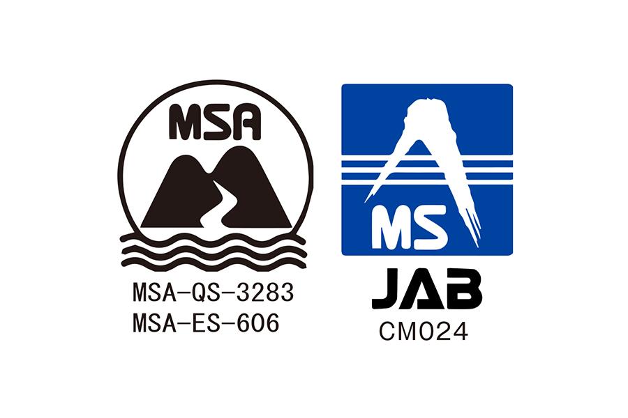 画像:ISO9001とISO14001を取得しています